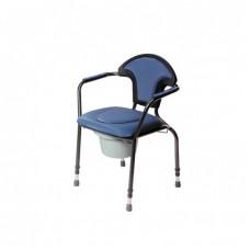 Herdegen Adjustable Commode Chair